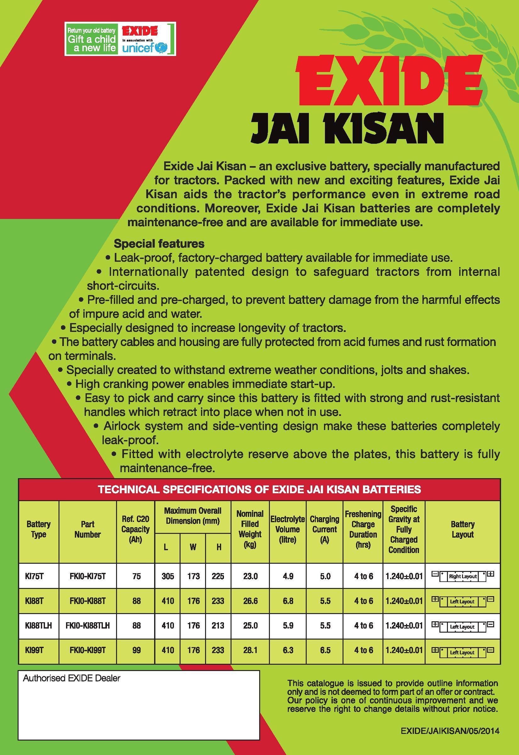 Buy Exide Jai kisan tractor  Battery